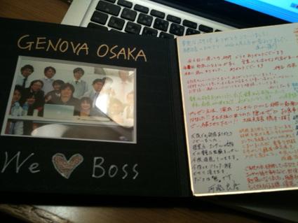 genova_card.jpg