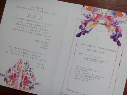 wedding_kazumini.jpg