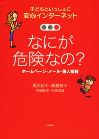 kiko_book.jpg