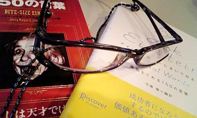 reading glass.jpg